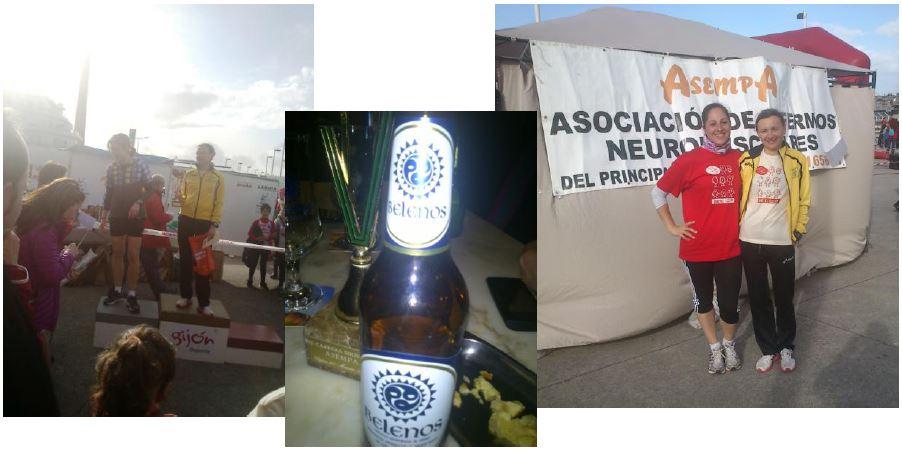 asempa2013